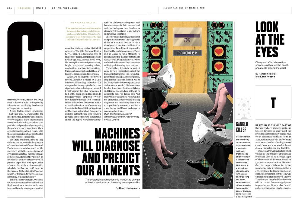 Wired World 2015 - Nate Kitch | Illustrator | +44(0)7792896138